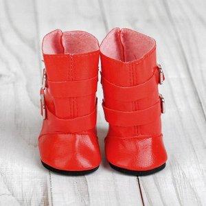 Сапоги для куклы «Застёжки», длина подошвы: 7 см, цвет красный