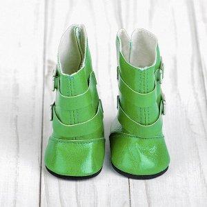 Сапоги для куклы «Застёжки», длина подошвы: 7 см, цвет зелёный