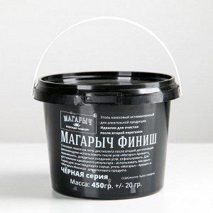 Уголь кокосовый активированный МАГАРЫЧ «Финиш», 450 гр, КАУСОРБ 221 ТУ, ведро 0,8 л