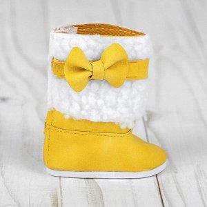 Сапоги для куклы на молнии «Бантик», длина подошвы: 7 см, цвет жёлтый