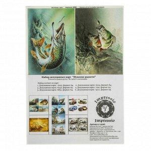 Набор декупажных карт 6 шт «Мужские радости»