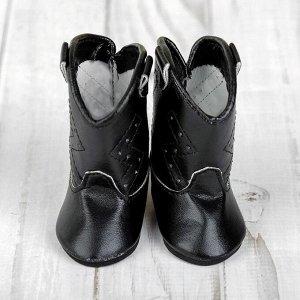 Сапоги для куклы «Орнамент», длина подошвы: 7,5 см, цвет чёрный