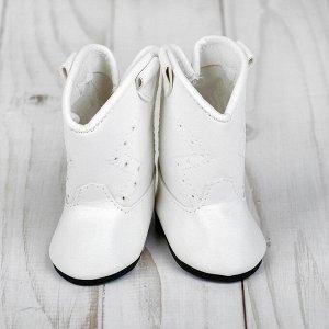 Сапоги для куклы «Орнамент», длина подошвы: 7,5 см, цвет молочно-белый