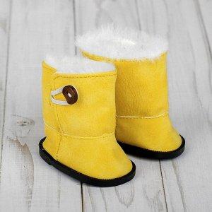 Сапоги для куклы «Пуговка», длина подошвы: 7,5 см, цвет жёлтый