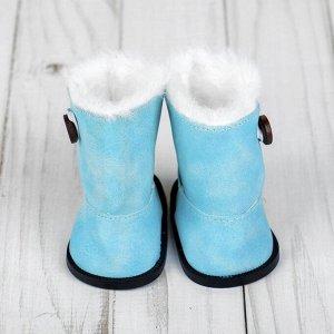 Сапоги для куклы «Пуговка», длина подошвы: 8 см, цвет голубой