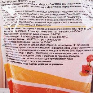 """Ароматизированная соль с пеной для ванн """"Облепиха и мед"""", 900 г"""