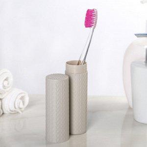 Футляр для зубной щётки, 19,5 см, цвет МИКС
