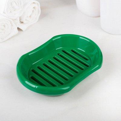 Акция на пластиковые товары для дома — Хозтовары. Товары для ванной комнаты и туалета. Мыльницы