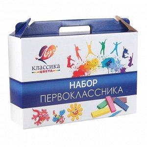 """Набор первоклассника """"Луч"""", 60 предметов"""