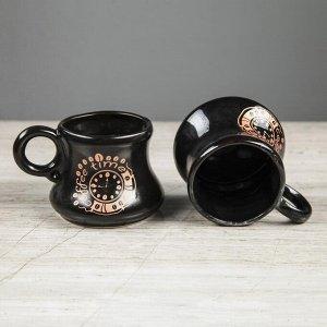 """Кофейный набор """"Зерно"""", деколь, 3 предмета, турка 0.6 л, 2 чашки 0.25 л, микс"""