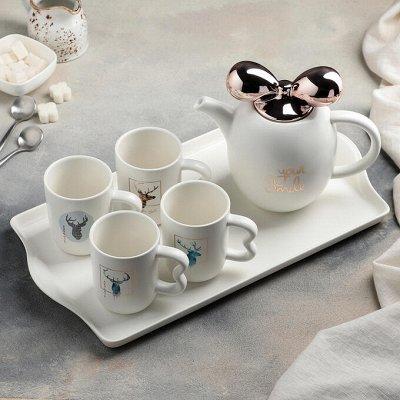 Красивая Посуда.Сервировка,Блюда,Тарелки.  — Наборы для напитков — Посуда для напитков
