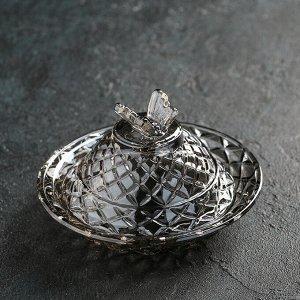Конфетница с крышкой «Бабочка», 250 мл, цвет серебро