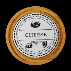 Блюдо с крышкой «Эстет. Сыр», 23?23?18 см
