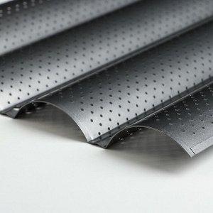 Форма для выпечки «Багет», перфорированная, антипригарное покрытие