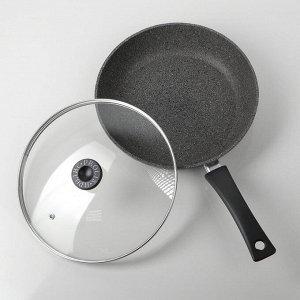 """Сковорода алюминиевая 27 см, с антипригарным покрытием """"Гранит"""" и стеклянной крышкой"""
