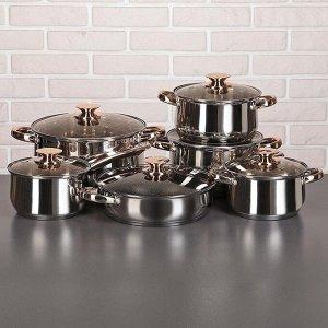 """Набор посуды """"Злата 3"""", 6 предметов: кастрюли 1,9/2,5/3,4/5,8 л, ковш 1,9 л, сотейник 24х6,5 см, антипригарное покрытие, капсульное дно"""