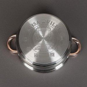 Набор посуды «Злата 3», 6 предметов: кастрюли 1,9/2,5/3,4/5,8 л, ковш 1,9 л, сотейник 24 см, антипригарное покрытие, капсульное дно