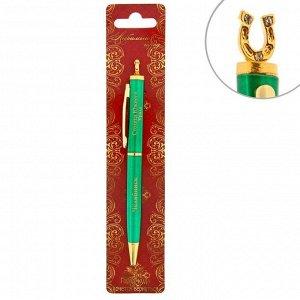 Ручка с фигурным наконечником «Челябинск. Столица Южного Урала»
