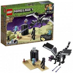 Конструктор Lego «Minecraft: Последняя битва», 222 детали
