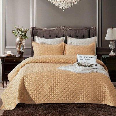 Роскошная постель - залог успешного дня! Новинки!🛌 — Покрывала декоративные — Пледы и покрывала