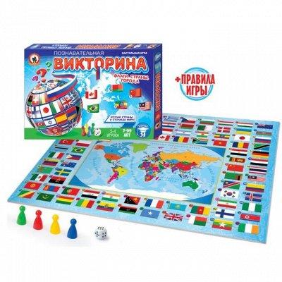 (2023)Пристрой для всех - все в наличии, быстрая доставка! — Игрушки — Игрушки и игры