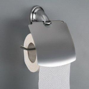 Держатель для туалетной бумаги с крышкой «Шарм»