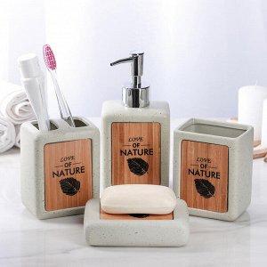 Набор аксессуаров для ванной комнаты Natural, 4 предмета (дозатор 350 мл, мыльница, 2 стакана), цвет светло-серый