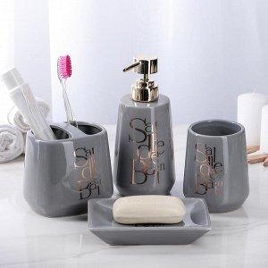 Набор аксессуаров для ванной комнаты Bonjour, 4 предмета (дозатор 400 мл, мыльница, 2 стакана)
