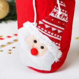 "Одежда на бутылку ""Дед Мороз в вязаной шапочке"" на завязках   3340235"