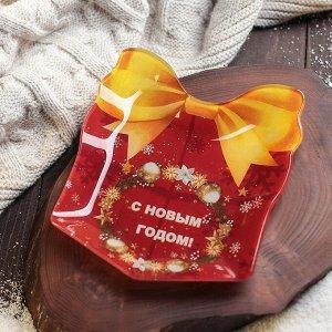 Блюдо сервировочное Подарок