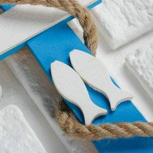 Вешалка «Якорь с рыбкой» голубой28х20х6см