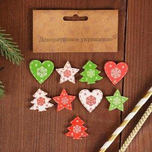 """Набор новогоднего декора на магните, 9 шт. """"Ёлочки, звёздочки, сердечки"""""""