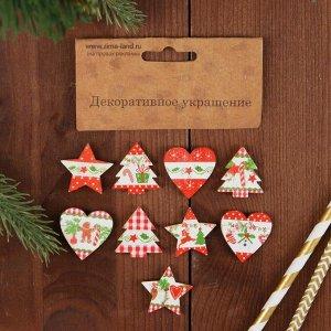 "Набор новогоднего декора на магните, 9 шт. ""Ёлочки, звездочки, сердечки, с узорами"""