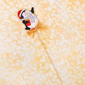 Декор на палочке «Новогодний пингвин»
