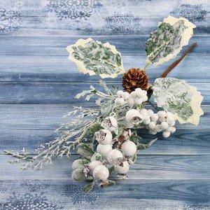 """Декор """"Зимние грезы"""" ягодки белые листья шишка 26 см"""