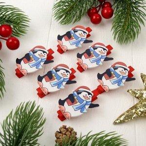 """Прищепки новогодние """"Пингвин с подарочком"""", набор 6 шт."""