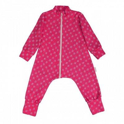 Bambini-Zone: новая коллекция! Удобные комбинезоны — Пижамы — Одежда для дома