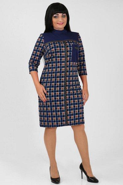 Трикотажница. Новинки женской одежды + распродажа до -70%  — Платья. Осень продолжение — Платья