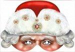 """Картонная маска """"Дед Мороз"""""""