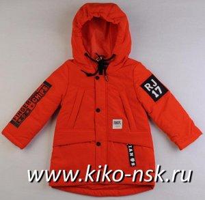 2085М Куртка на синтепоне