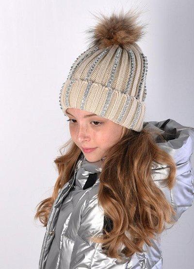 ШКОЛА-КИКО-БУМ Куртки, пуховики, джоггеры, шапки — Распродажа — Аксессуары для детской одежды