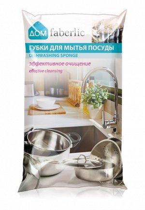 Губка для мытья посуды металлическая, 2 шт.