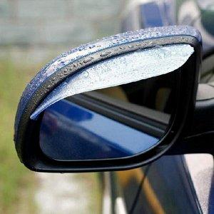 Козырек на зеркало заднего вида автомобиля