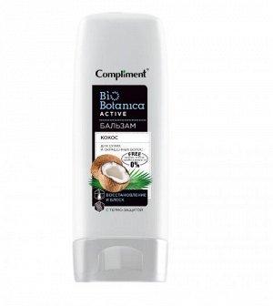 Compliment Biobotanica active Бальзам Кокос д/сухих и окраш волос Восстанов и блеск с термо-защитой /200