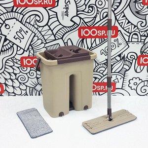 Комплект для уборки пола 2705103