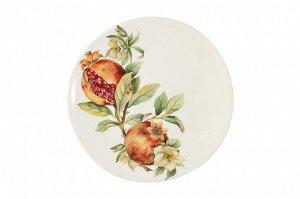 Тарелка салатная Гранат без инд.упаковки