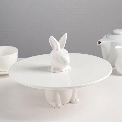 Посудное Хранение. Домашняя Выпечка и Кондитерка . — Подставки для фруктов и пирожных — Для хранения продуктов