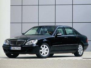 Ковры салонные Mercedes-Benz S-Class (W220) S500 4WD (2002 - 2005) левый руль
