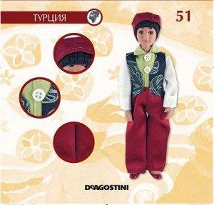 История моды.Специальный выпуск №1-51 Турция