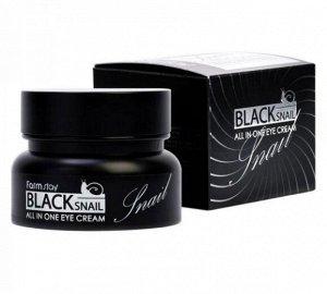 Farm Stay Black Snail All In One Eye Cream Многофункциональный крем с муцином черной улитки для кожи вокруг глаз50 ml